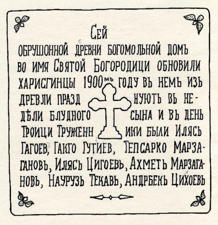 http://izvestia-soigsi.ru/images/stories/img_izvestia27/izv27-07.jpg